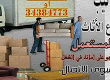 Used Bedrooms - Beds for sale in Manama