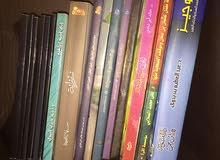 13 كتاب اسلامي نسخ اصلية وبحالة ممتازة جدا