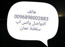 فله في سلطنة عمان محافظة ظفار//صلالة أرض الخريف