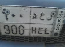 لوحة سياره مميزه     ل ع ه  900