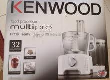 Kenwood food processor multi function (used only few times/still in warranty)