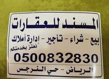 للبيع شقه 166م الرياض حي الياسمين 3 غرف وصاله المسند للعقارات 0500832830