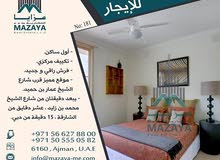 apartment area 550 sqm for rent