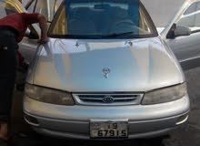 For sale 1995 Silver Sephia