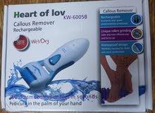 جهاز شول تنعيم تقشير جلد القدم القدمين