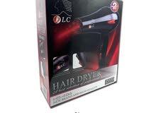 مجفف الشعر DLC - HS-494 بقوة 2000 واط