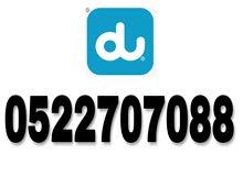 0522707088, 0522707008 Du (prepaid) numbers for sale.