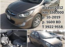 for sale accent 12