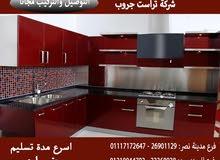 تصميم مطبخ اكريليك/شركة تراست جروب ، تشكيلة متنوعة من مطابخ خشب