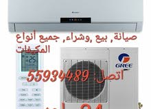 Ac Sale, Fixing & Repairing