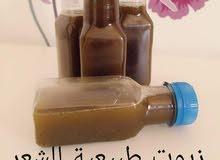 قهوة عربية ملوكية للتنحيف .. مضموووووونة