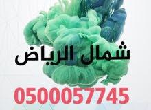 قطعه سكنيه في مخطط الخير شمال الرياض3539