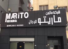 shop for sale in salmiya