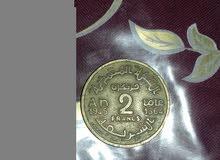 عملة مغربية للبيع