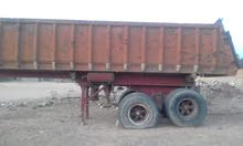 Trailers is available for sale directly from the owner