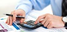 محاسب ذو خبرة متفرغ للعمل في الفترة المسائية او يوم السبت