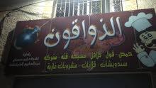 مطعم حمص وفلافل وقلايات