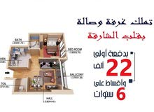 for sale apartment of 80 sqm