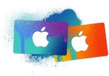 شحن بطاقات الايتونز السعودي والأمريكي