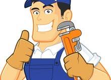 مواسرجي جميع اعمال الصيانه المنزليه