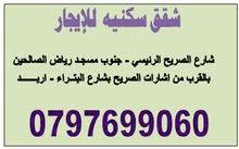 excellent finishing apartment for rent in Irbid city - Al Sareeh