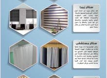 Available New Curtains for sale