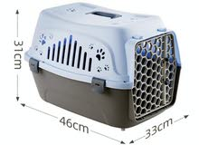 Pet carrier  transport box  medium size good price !