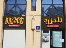 Excellent Running business in Gaming in the heart of Abu Dhabi City for urgent sale