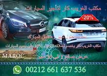 سيارات للكراء من مطار محمد الخامس