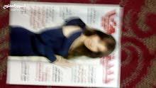 مجلات سيدتي وزهرة ولها