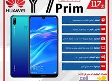 هواوي Y7 prime 2019 32GB كفالة الوكيل الرسمي