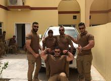 بغداد/كراده