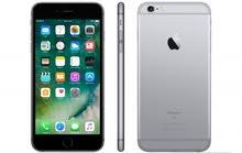 ايفون 6 اس بلس 64 جيبي متوفر بسعر رائع