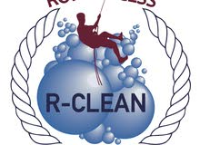 Cleaning Services - خدمات التنظيف