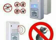 جهاز ريديكس للقضاء ع الحشرات بانواعها