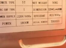 مكينة ايسكريم للبيع .. الرياض