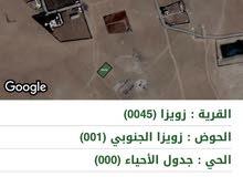 دونم في# زويزا#، و3 دنمات ونص في # زويزا# و650م في #اللبن#