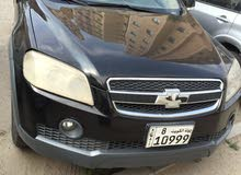 Available for sale! 130,000 - 139,999 km mileage Chevrolet Captiva 2008