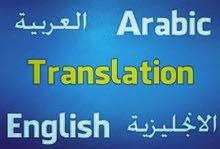 مترجم معتمد متخصص بكافة انواع الترجمة  51704802