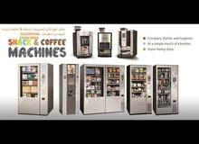 ابحث عن شركة ف صلالة تبيع أجهزة بيع ذاتي للمشروبات الساخنة القهوة والشاي