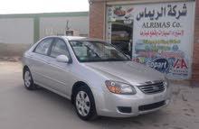 2009 Kia Spectra for sale in Benghazi