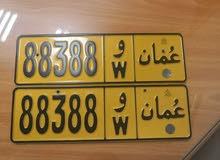 88388 و   سعر 1550 ر ع  للتواصل 99499647