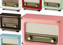 الراديو التركي الأنيق
