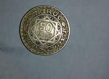 عملة مغربية قديمة في حالة جيدة