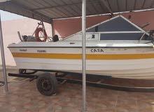 قارب للبيع عاجل جدا