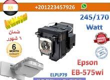 لمبات بروجيكتور ايبسون Epson EB 575w جديدة 245 وات بالضمان للبيع في مصر