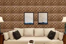 3D Foam Wall Sticker Diamond – لاصق الحائط السحرى شكل دياموند
