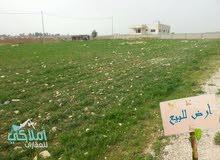 أرض مميزة للبيع في منطقة مارس زيدان قريبة من اللبن تقع على شارع المية الجديد وقريبة من جامعة الاسراء