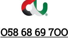 O58 68 69 7OO number sale