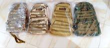 حقائب عسكريه ممتازة توجد خدمه توصيل لكافه مناطق بغداد